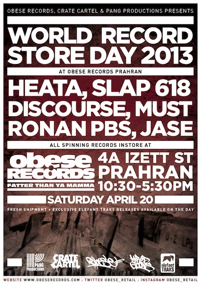 world record store day flyer small