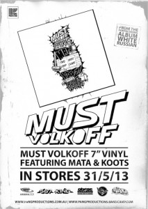Must 7 inch poster blog