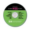 100-yen-CD-mock