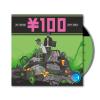 100-yen-CD-sleeve-mock